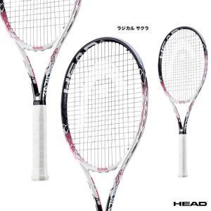 ヘッド(HEAD) ラケット RADICAL SAKURA ラジカル サクラ 233928|tennis-station