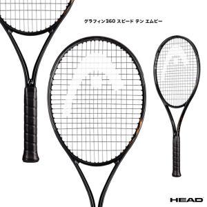 ヘッド HEAD  テニスラケット Graphene 360 SPEED X MP グラフィン360 スピード テン エムピー 236109|tennis-station