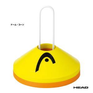 【10%ポイント対象商品:9月20日まで】ヘッド HEAD  トレーニング用品 ドーム・コーン 20個 287561|tennis-station