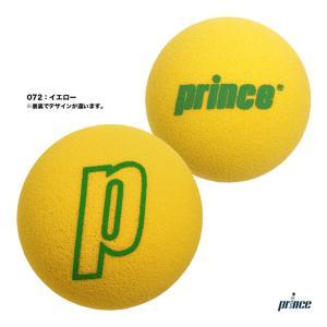 【10%ポイント対象商品:10月20日まで】プリンス prince  ジュニアボール スポンジボール8.0 1球 PL024|tennis-station
