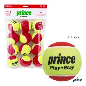 プリンス(prince) テニスボール ステージ3 レッドボール 12球 7G329