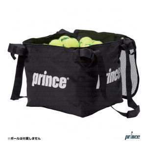 プリンス(prince) コート備品 ボールバッグ PL051|tennis-station
