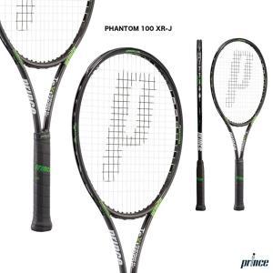 プリンス(prince) テニスラケット ファントム 100 XR-J PHANTOM 100 XR-J 7TJ030|tennis-station