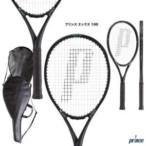 プリンス(prince) テニスラケット プリンス エックス 100 Prince X 100 7TJ079|tennis-station