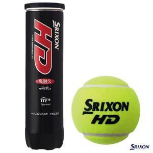 【10%ポイント対象商品:10月20日まで】スリクソン SRIXON  テニスボール SRIXON HD(スリクソン HD)4球入 1缶 SRXHD4DOZ tennis-station