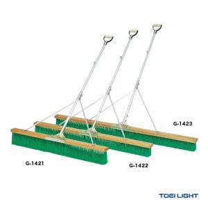 トーエイライト(TOEI LIGHT) コート備品 コートブラシN120S-G G-1421