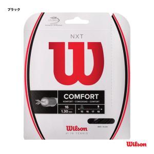 【10%ポイント対象商品:10月20日まで】ウイルソン Wilson テニスガット 単張り NXT ブラック16(NXT BLACK 16) 130 ブラック WRZ942800|tennis-station