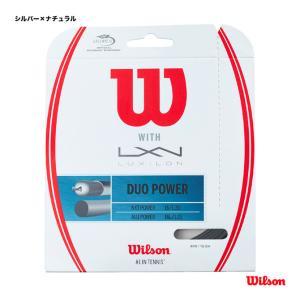ウイルソン Wilson  テニスガット 単張り デュオ パワー(DUO POWER) 16L×16 125×130 シルバー×ナチュラル WRZ949710|tennis-station