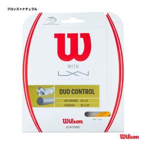 ウイルソン Wilson  テニスガット 単張り デュオ コントロール(DUO CONTROL) 16L×16 125×132 ゴールド×ナチュラル WRZ949720|tennis-station
