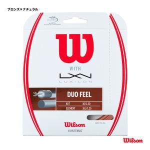 ウイルソン Wilson  テニスガット 単張り デュオ フィール(DUO FEEL) 16L×16 125×130 ブロンズ×ナチュラル WRZ949730|tennis-station