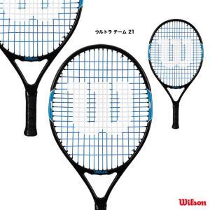 ウイルソン(Wilson) テニスラケット ジュニア ウルトラ チーム 21 ULTRA TEAM 21 WRT208600|tennis-station