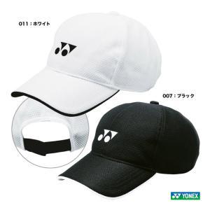 【10%ポイント対象商品:10月20日まで】ヨネックス YONEX  キャップ ジュニア メッシュキャップ 40002J|tennis-station