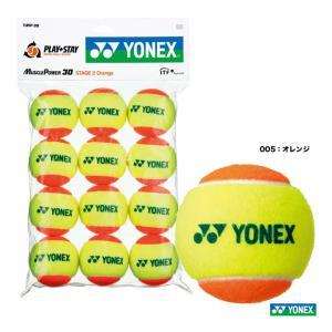 ヨネックス(YONEX) テニスボール マッスルパワーボール30 (12個入) TMP30