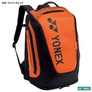 【10%ポイント対象商品:10月20日まで】ヨネックス YONEX  テニスバッグ バックパックM〔テニス2本用〕 BAG2008M tennis-station