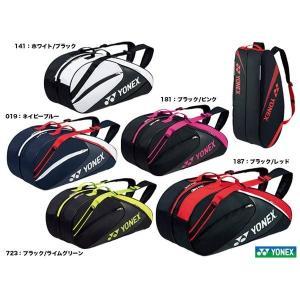 ヨネックス(YONEX) テニスバッグ ラケットバッグ6(リュック付)〔テニス6本用〕 BAG1732R