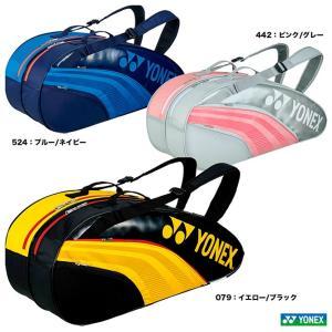 【10%ポイント対象商品:10月20日まで】ヨネックス YONEX テニスバッグ ラケットバッグ6(リュック付)〔テニス6本用〕 BAG1932R tennis-station