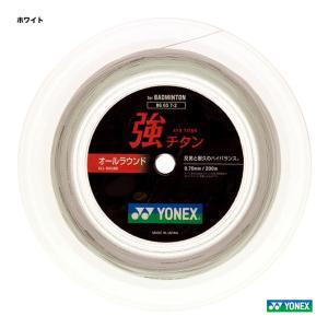 【10%ポイント対象商品:10月20日まで】ヨネックス YONEX  ガット バドミントン用 強チタン 200mロールガット BG65T-2 tennis-station