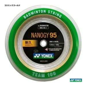 【10%ポイント対象商品:10月20日まで】ヨネックス YONEX  ガット バドミントン用 ナノジー95 100mロールガット NBG95-1 tennis-station