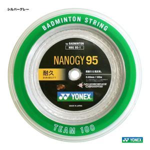 【10%ポイント対象商品:10月20日まで】ヨネックス YONEX  ガット バドミントン用 ナノジー95 シルバーグレー 100mロールガット NBG95-1-024 tennis-station