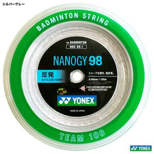 【10%ポイント対象商品:10月20日まで】ヨネックス YONEX  ガット バドミントン用 ナノジー98 シルバーグレー 100mロールガット NBG98-1-024 tennis-station