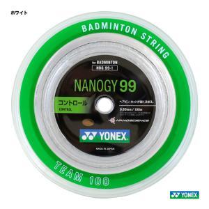 【10%ポイント対象商品:10月20日まで】ヨネックス YONEX  ガット バドミントン用 ナノジー99 100mロールガット NBG99-1 tennis-station