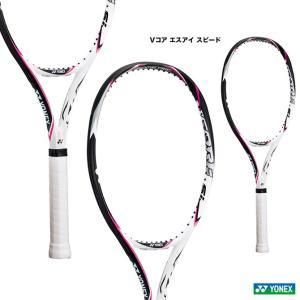 ヨネックス(YONEX) ラケット Vコア エスアイ スピード VCSIS-327|tennis-station