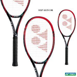 ヨネックス YONEX  ラケット Vコア エスブイ 95 VCSV95|tennis-station