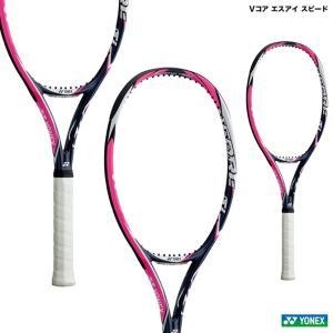 ヨネックス(YONEX) ラケット Vコア エスアイ スピード VCSIS-675|tennis-station
