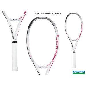 ヨネックス(YONEX) テニスラケット Vコア SV スピード VCORE SV SPEED VCSVS-562|tennis-station