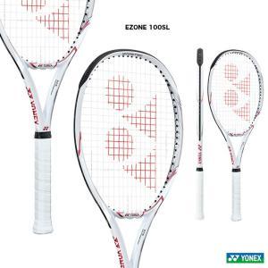 ヨネックス YONEX テニスラケット Eゾーン 100SL EZONE 100SL 06EZ100S(062)|tennis-station