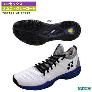 【10%ポイント対象商品:10月20日まで】ヨネックス YONEX  テニスシューズ パワークッション フュージョンレブ 3 メン GC SHTF3MGC(725)|tennis-station