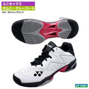 ヨネックス YONEX  テニスシューズ パワークッション 107D ワイド SHT107DW-14...