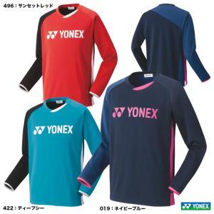 【10%ポイント対象商品:10月20日まで】ヨネックス YONEX テニスウェア ユニセックス ライトトレーナー(フィットスタイル) 31039 tennis-station