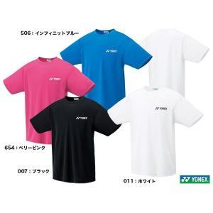 8d2ac39eddb7c ヨネックス YONEX テニスウェア ユニセックス ドライTシャツ 16400 ...