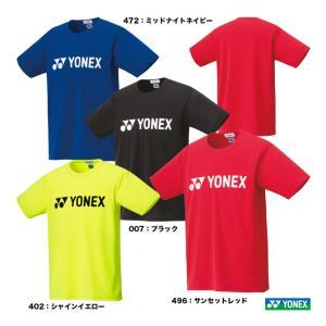 【10%ポイント対象商品:10月20日まで】ヨネックス YONEX テニスウェア ボーイズ ドライTシャツ 16501J|tennis-station
