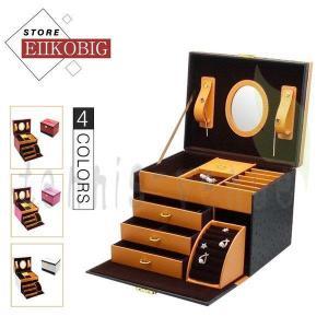 ジュエリーボックス アクセサリーケース アクセサリー収納 コンパクト ピアス ネックレス 指輪 保管...