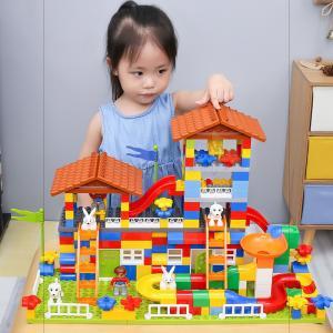 ブロック おもちゃ 教材 知育玩具 組み立て 組立 勉強 学習 遊具 子供 パズル 1歳 2歳 3歳...