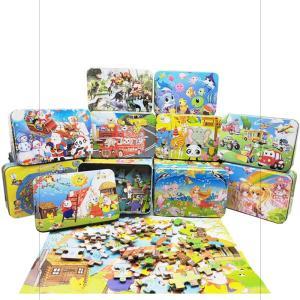 ジグソーパズル 子ども遊具 100ピース 子供向けパズル 知育玩具 誕生日祝いにおすすめです