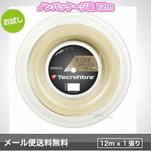テクニファイバー エックスワンバイフェイズ TECNIFIBRE X-One Biphase 1張り...