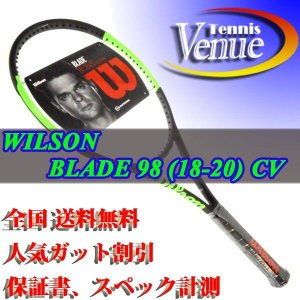 ウィルソン ブレード98 18x20 カウンターベイル 2017 [WILSON BLADE 98 18x20 COUNTERVAIL]【硬式テニスラケット】CV【送料無料】激安!