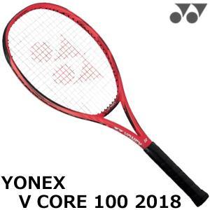 ヨネックス Vコア 100 フレイムレッド 2018(YONEX VCORE 100)18VC100...