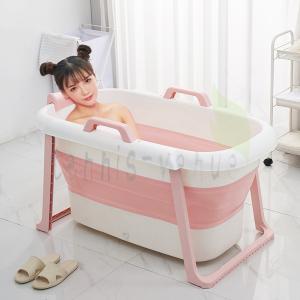 大人浴槽 バスルーム 自宅 プール 折り畳み式浴槽 簡易浴槽 収納簡単 家庭用大型浴槽 滑り止め 大...