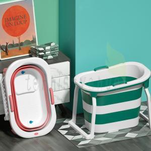 折り畳み式浴槽 全身バスタブ 新作 子供用 大人用 滑り止め 自宅 プール 収納簡単 お風呂桶