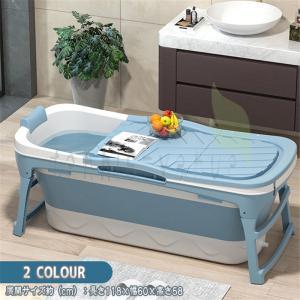厚手 折り畳み式浴槽 子供用 大人用 家庭用大型浴槽 簡易浴槽 自宅 プール 収納簡単 滑り止め