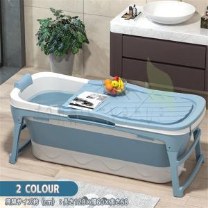 折り畳み式浴槽 子供用 大人用 家庭用大型浴槽 厚手 新作 自宅 プール 入浴 簡易浴槽 収納簡単
