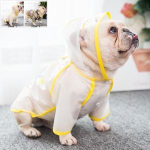 レインコート 犬用 雨具 犬服 犬の服 ドッグウェア 小型犬 ドッグ ペット用 散歩 さんぽ 雨の日