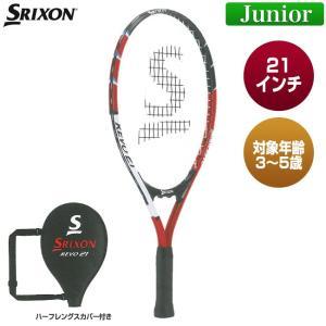 スリクソン(SRIXON) スリクソン レヴォ 21 REVO 21 (SR21405) ガット張り上げ済み|tennis