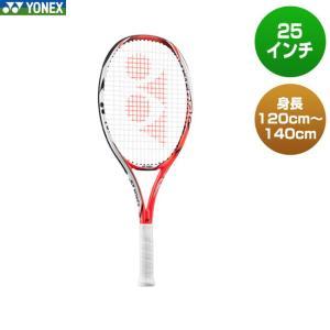 ヨネックス(YONEX) ブイコア エスアイ 25 VCORE Si 25 (VCSI25G)|tennis
