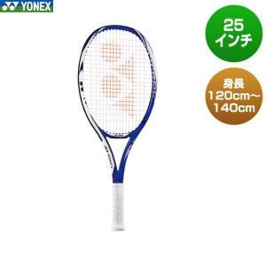 ヨネックス(YONEX)ブイコア エスアイ 25 VCORE Si 25 (VCSI25G) ガット張り上げ済み|tennis