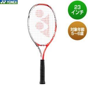 ヨネックス(YONEX) ブイコア エスアイ 23 ジュニア VCORE Si 23Jr (VCSI23JG)|tennis